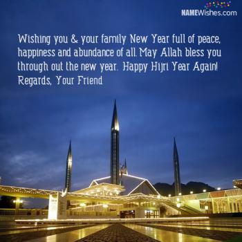 happy islamic new year greetings hijri 1439 wishes