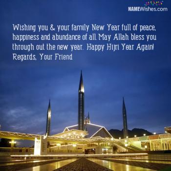 hijri 1439 wishes