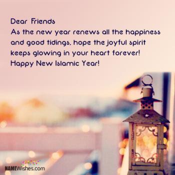 happy islamic new year greetings