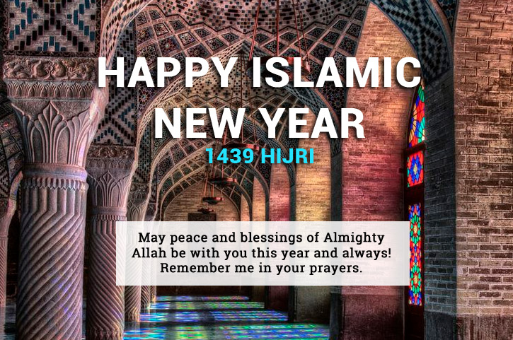 happy islamic new year wishe